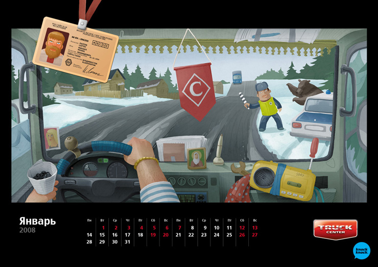 Russian calendar with different countries 1