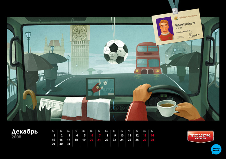 Russian calendar with different countries 11