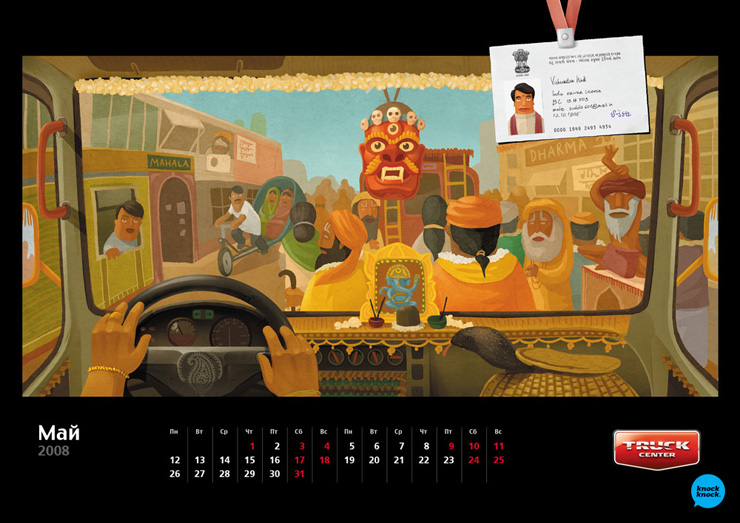 Russian calendar with different countries 5