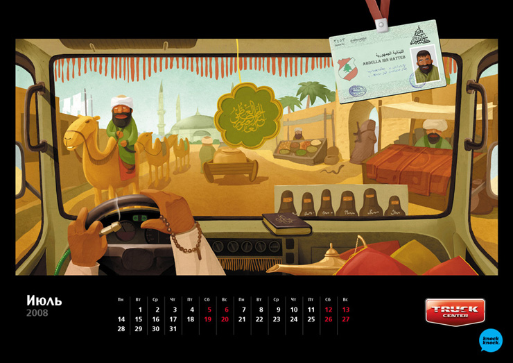 Russian calendar with different countries 7