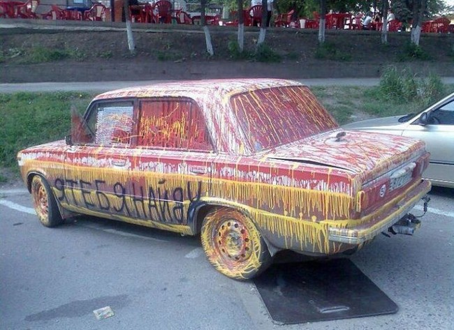 Spoiled cars in Russia 1