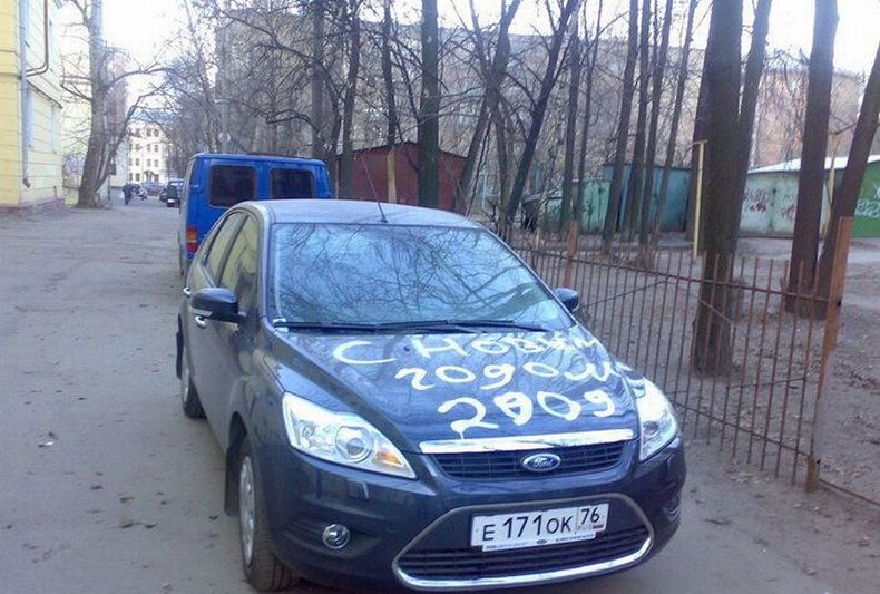 Spoiled cars in Russia 12