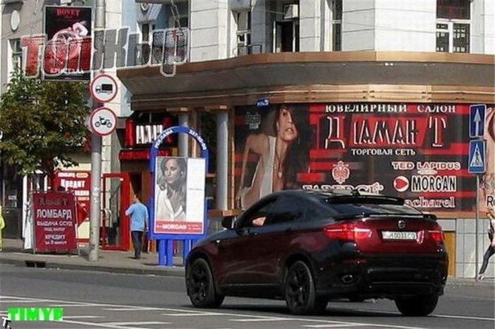 luxury cars in Kiev Ukraine 67