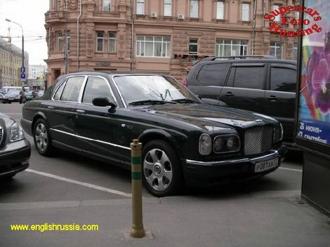 one more bentley in russian capital moscow