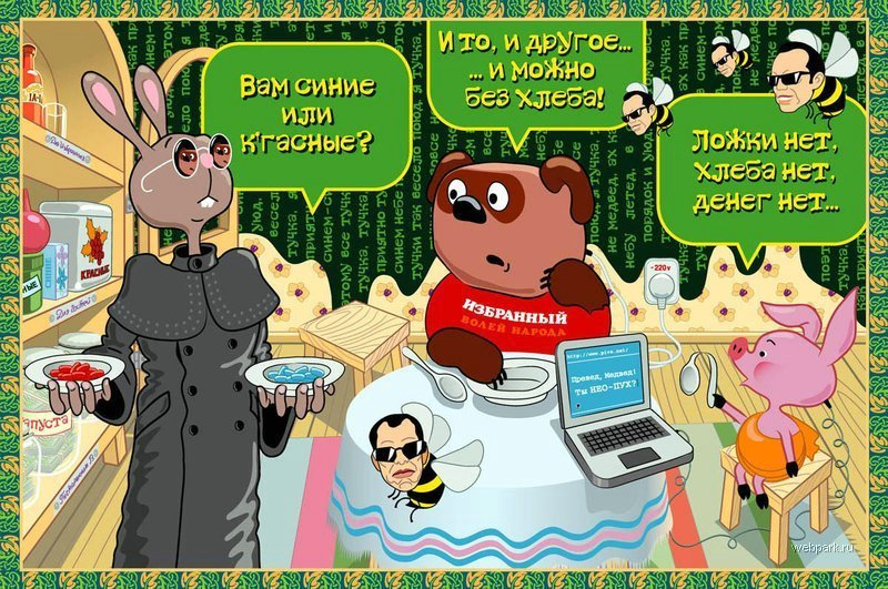 russian cartoons 31