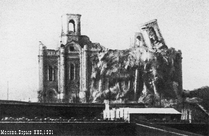 Russian Cathedral Was Blown Up 2