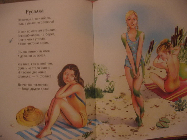 Children Book in Russia with girls
