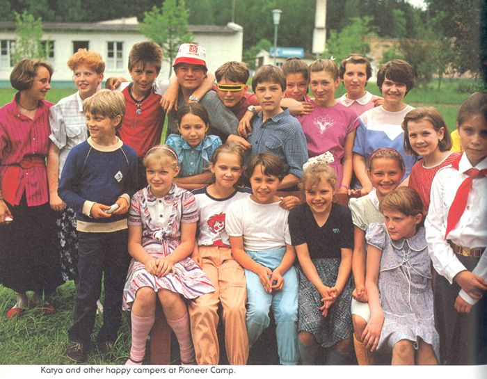 Russian Children 17