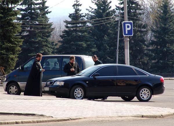 Russian Orthodox Church Priest 12