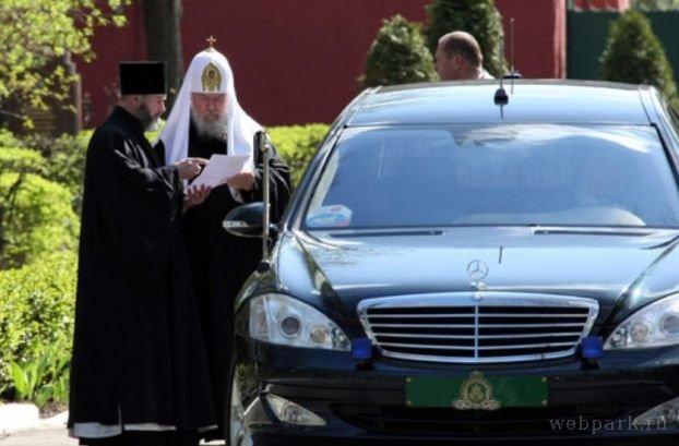 Russian Orthodox Church Priest 6
