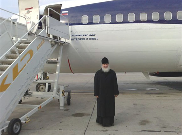 Russian Orthodox Church Priest 7