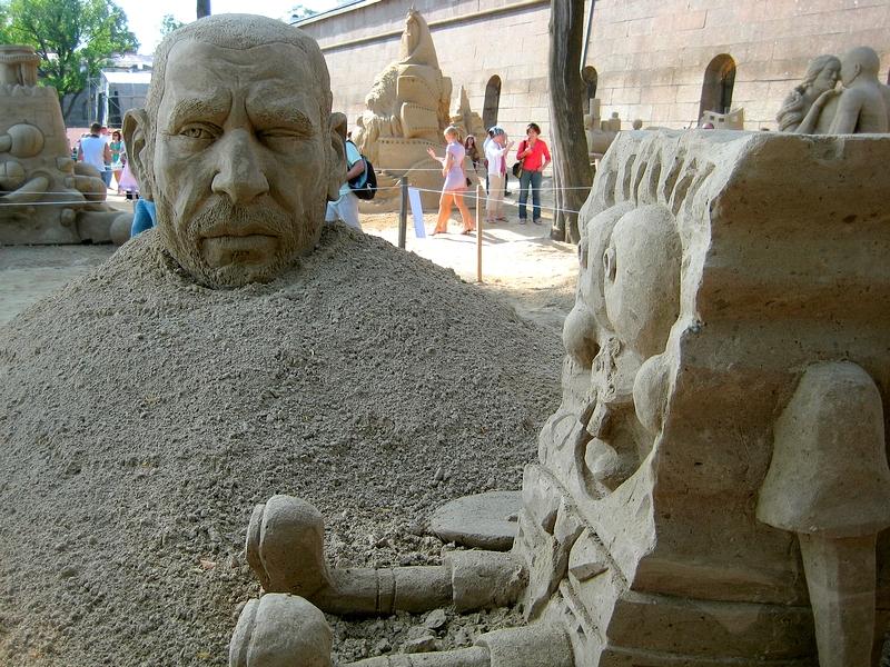 Cinema Sand 9