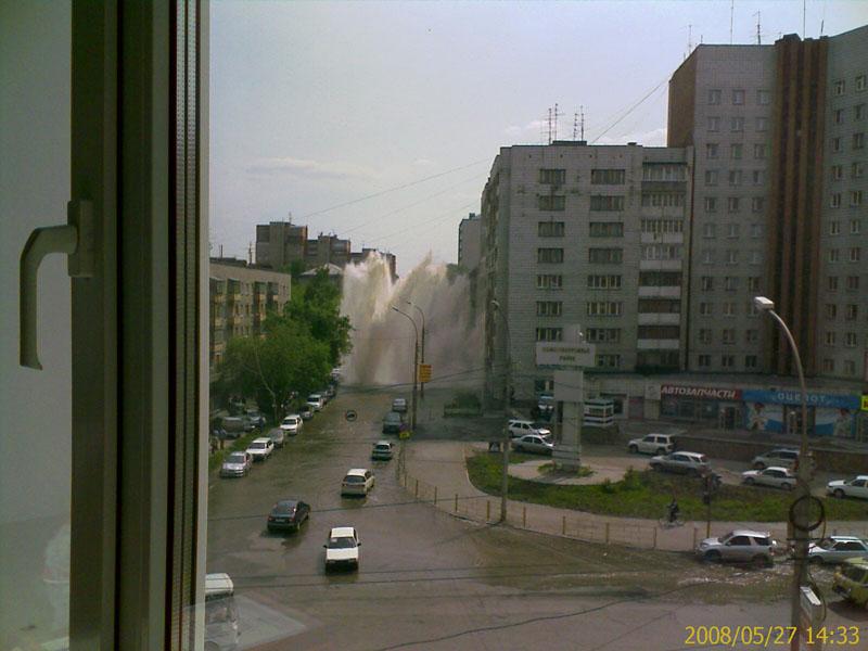 Tsunami like event in Russian city Novosibirsk 3