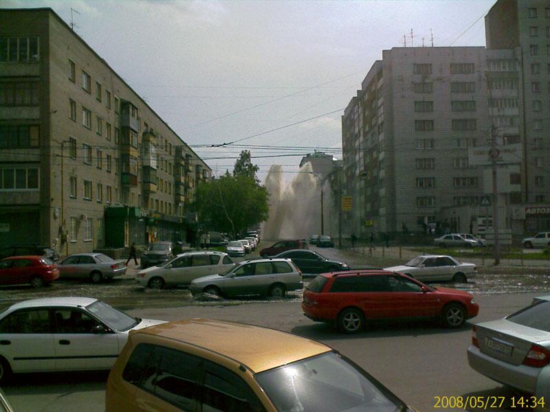 Tsunami like event in Russian city Novosibirsk 4