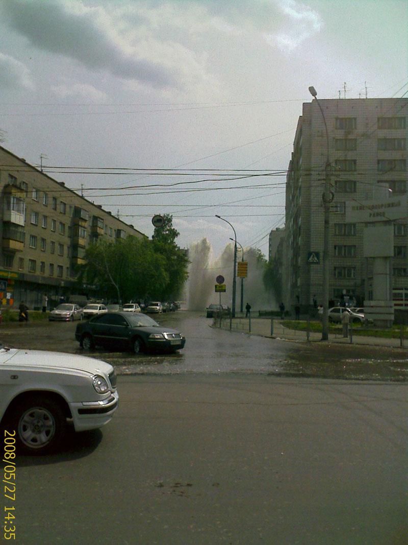 Tsunami like event in Russian city Novosibirsk 5