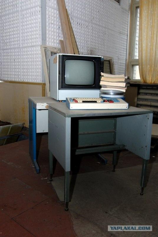 Computer Center of 1980-90s