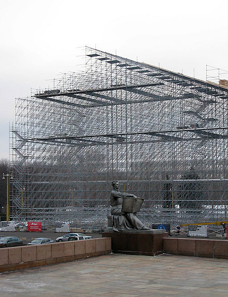 Building something near Moscow University in Russia 2