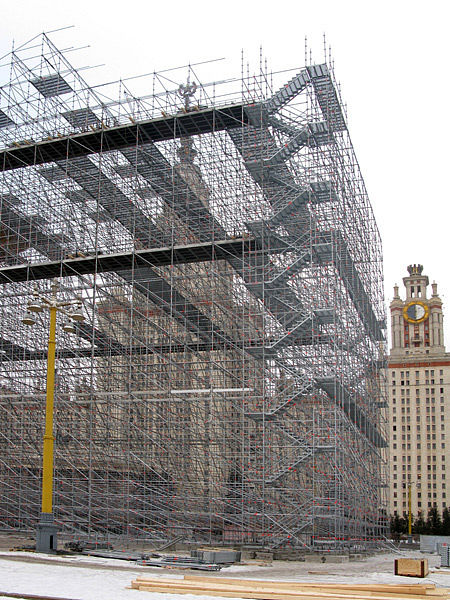 Building something near Moscow University in Russia 4