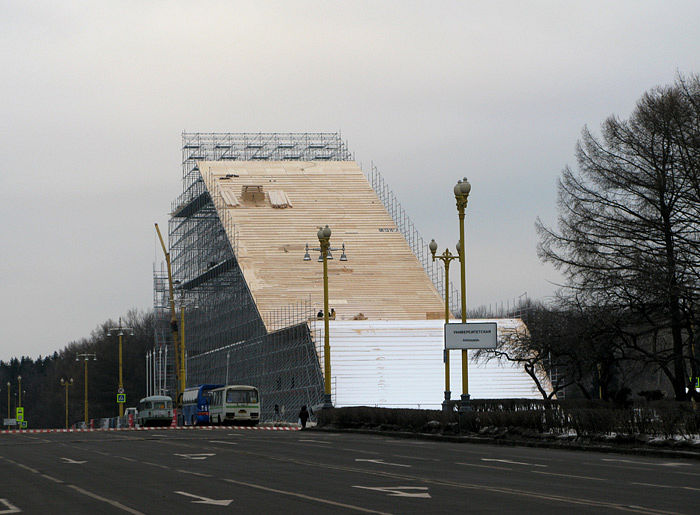 Building something near Moscow University in Russia 5
