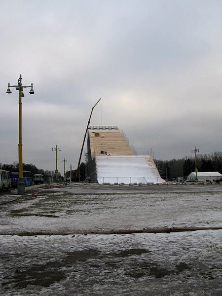 Building something near Moscow University in Russia 8