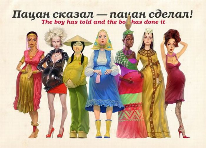 Cool Illustrations By Waldemar Kazak 6