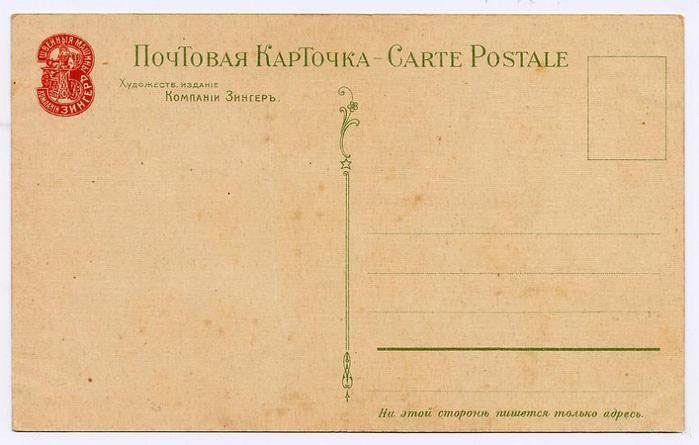 Wise Postcards That Used to Be Made in Russia