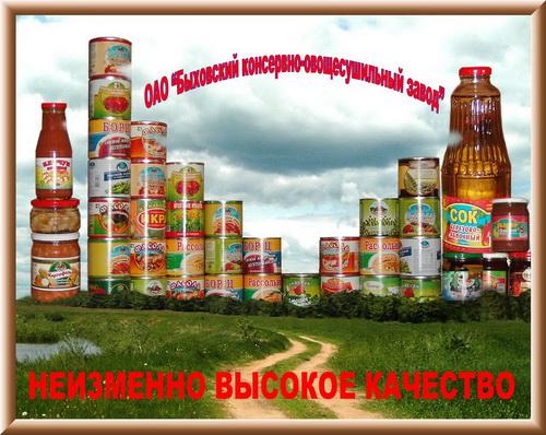 Russian marketing 10