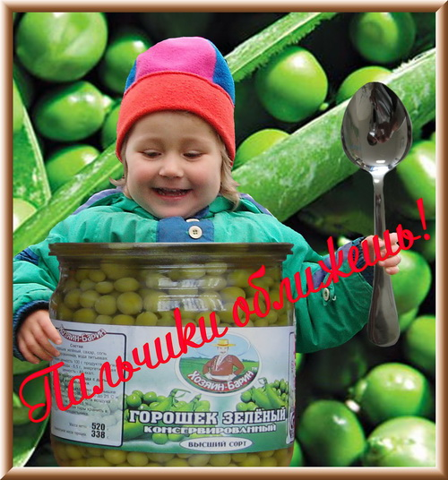 Russian marketing 5