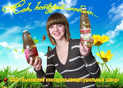 Russian marketing 7