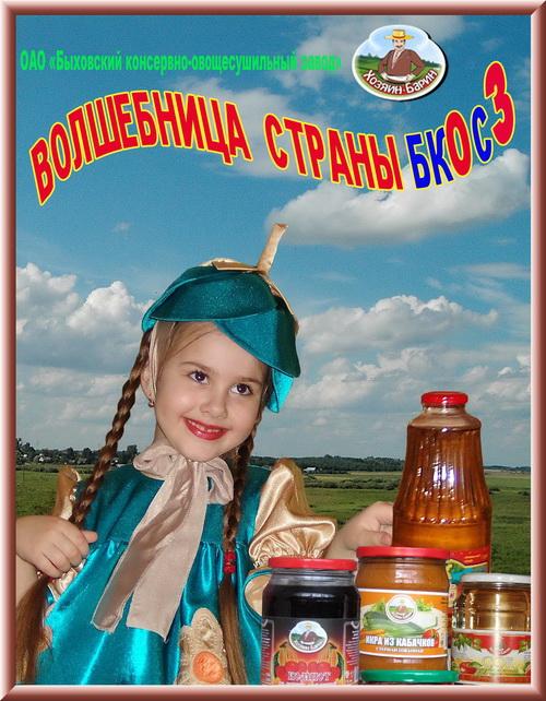 Russian marketing 8