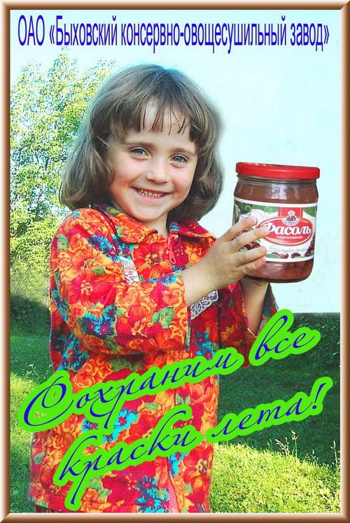 Russian marketing 9