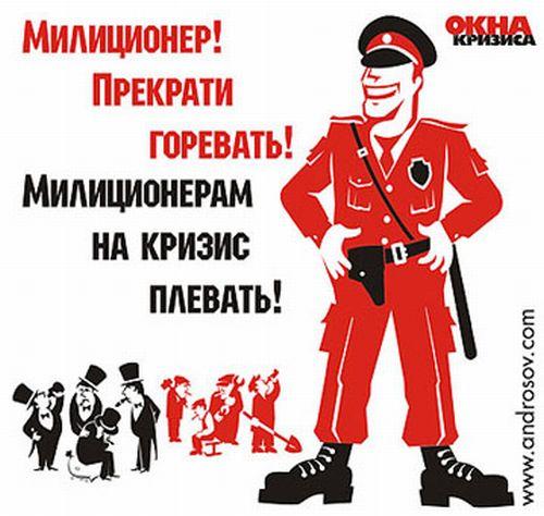 Russian calendar 1