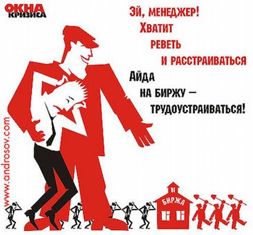 Russian calendar 3