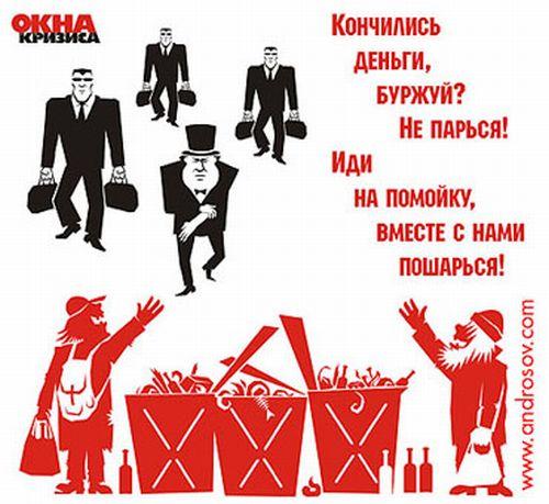 Russian calendar 4