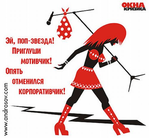 Russian calendar 5