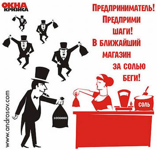 Russian calendar 6