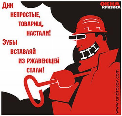 Russian calendar 8