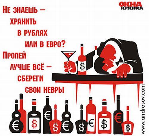 Russian calendar 9