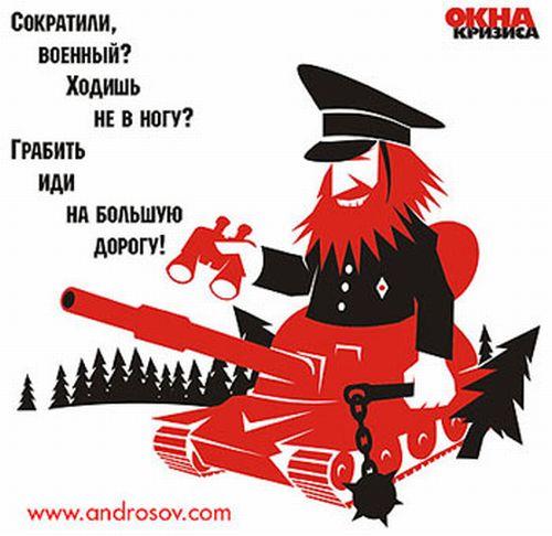 Russian calendar 10