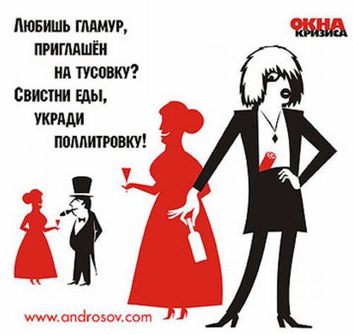 Russian calendar 11