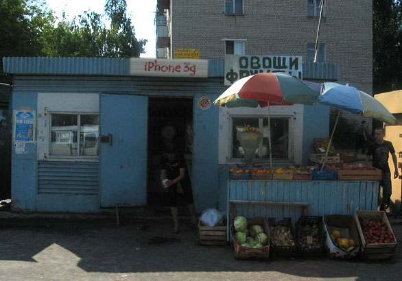 Life in Russia, Moscow, St. Petersburg 16