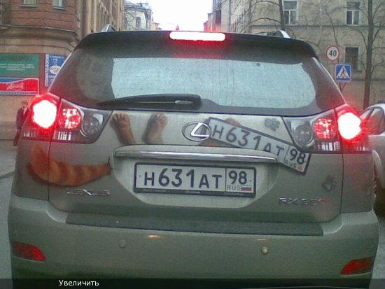 Life in Russia 13