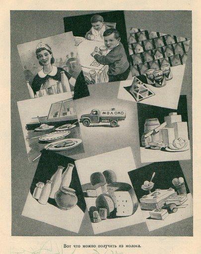 Dairy food propaganda in Soviet Russia 11