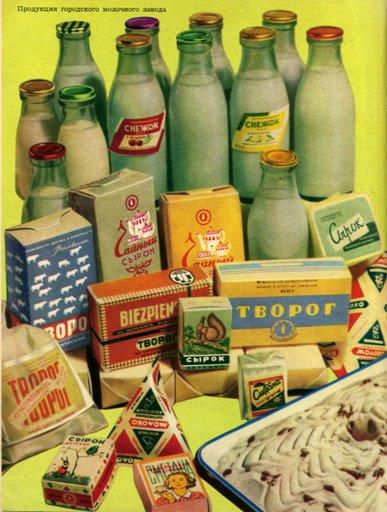 Dairy food propaganda in Soviet Russia 3