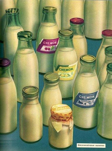 Dairy food propaganda in Soviet Russia 5