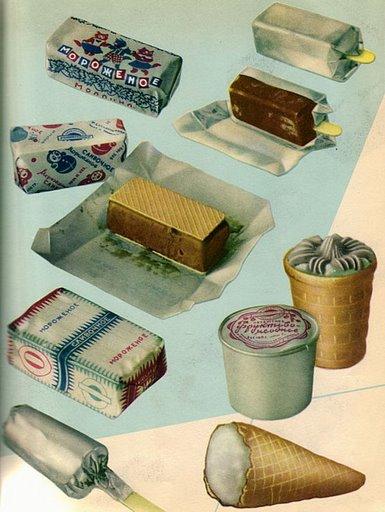 Dairy food propaganda in Soviet Russia 6