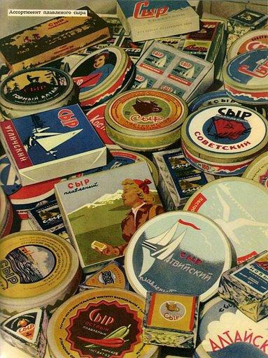 Dairy food propaganda in Soviet Russia 8