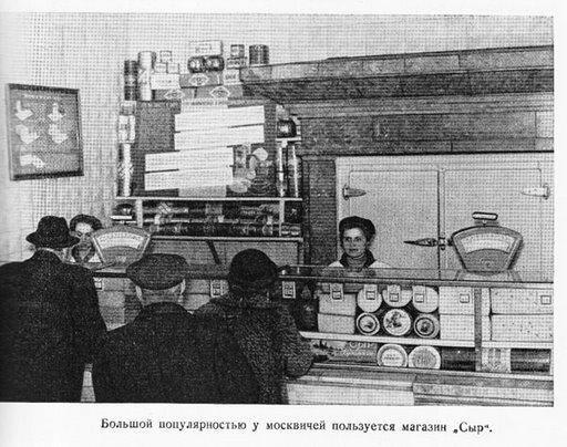 Dairy food propaganda in Soviet Russia 9