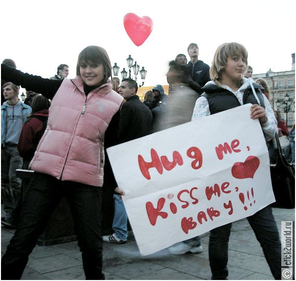 day of kisses in Moscow 12