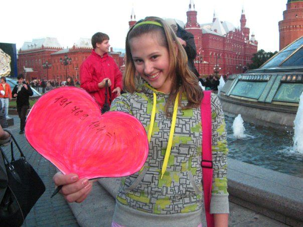 day of kisses in Moscow 9